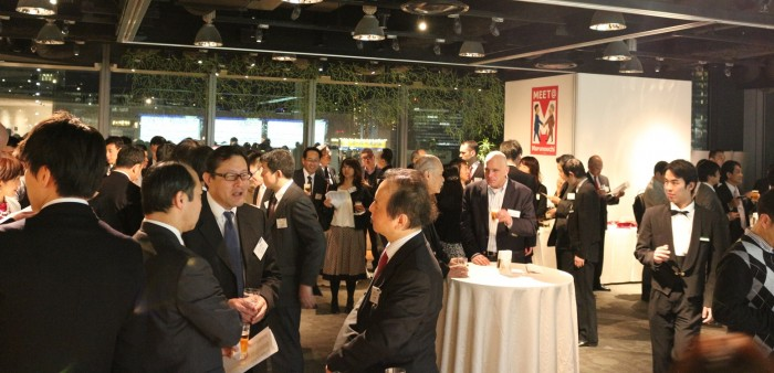 (English) Tokyo21c Club Networking Party on Jan.19