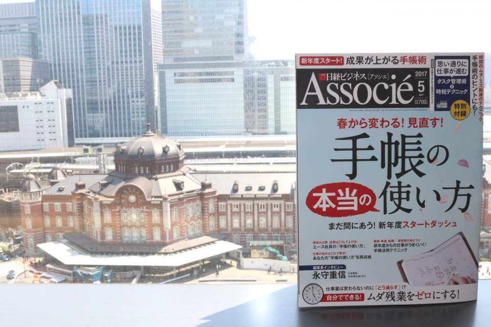 associe_may