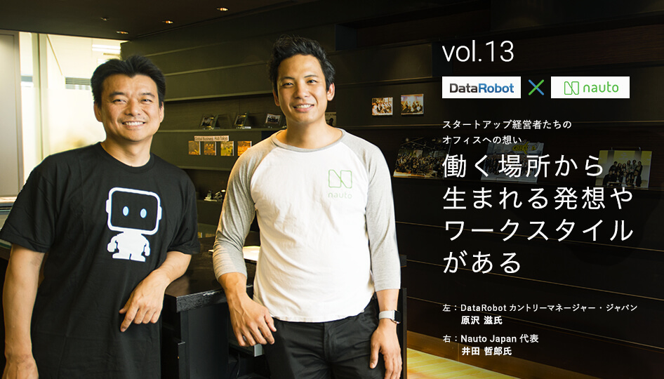 voice-vol13-main